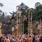 加賀鳶はしご登り、発祥300年の石川県無形民俗文化財!